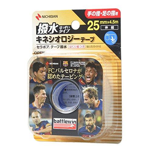 ニチバン バトルウィンセラポアテープ撥水(キネシオロジーテープ) 25mm×4.5m(伸長時) 1巻入り