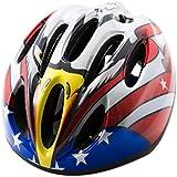 【SCGEHA】自転車用ヘルメット キッズ ジュニア 子ども用 45~56cm 調整可能