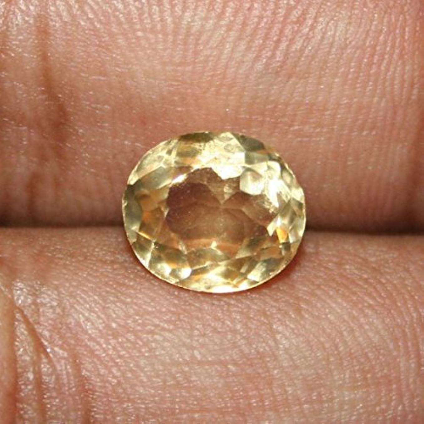 ウィンク戦略レガシーシトリン原石Certified Natural sunelaストーン8.8カラットby gemselect