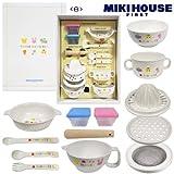 ミキハウスファースト(MIKIHOUSE) テーブルウェアセット 出産祝い ギフト 白(01)