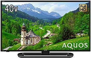 シャープ 40V型 フルハイビジョン 液晶テレビ AQUOS LC-40E40 直下型LEDバックライト 外付HDD対応