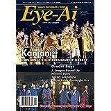 Eye-Ai [Japan] January 2019 (単号)
