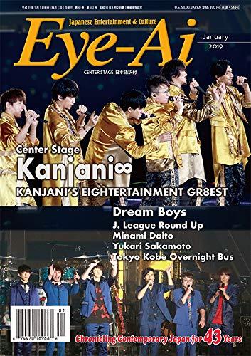 Eye-Ai [Japan] January 2019 (単...
