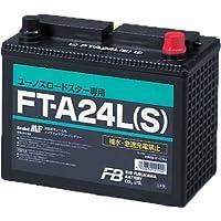 FURUKAWA [ 古河電池 ] 国産車バッテリー [ シールドMF ] FT-A24L(S)