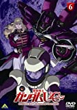 機動戦士ガンダムUC 6[DVD]
