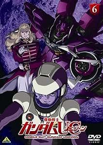 機動戦士ガンダムUC 6 [DVD]