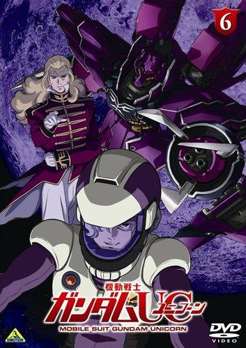 機動戦士ガンダムUC 6 [DVD]の詳細を見る