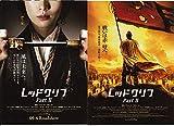 ati366 香港映画チラシ[レッドクリフ」Part Ⅱ 二つ折り型 トニー・レオン