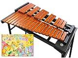 ヤマハ 卓上木琴 TX-6 テーブル型スタンド+曲集セット シロフォン YAMAHA