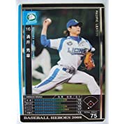 BBH2008 黒カード 涌井 秀章(西武)
