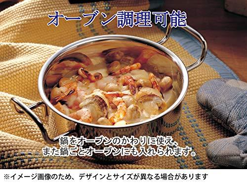 宮﨑製作所ジオ・プロダクト『片手鍋16cm(GEO-16N)』