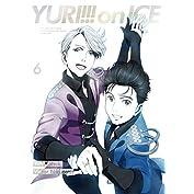 【Amazon.co.jp限定】ユーリ!!! on ICE 6 (全巻購入特典:「久保ミツロウ描き下...