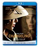 チェンジリング[Blu-ray/ブルーレイ]
