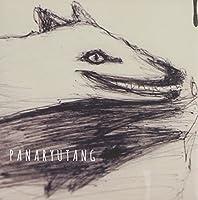 Panaryu Tang EP Vol. 2