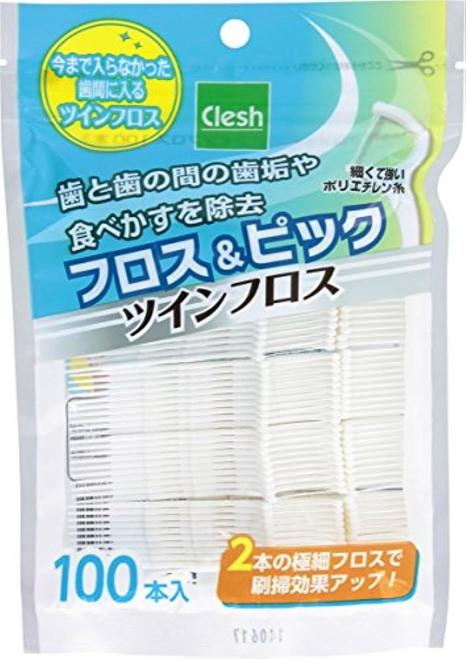消毒剤ハプニング原子アドグッド Clesh フロス&ピック ツインフロス 100本