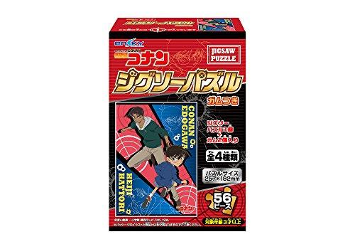 名探偵コナン ジグソーパズルガムつき 8個入りBOX(食玩)