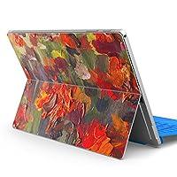 Surface pro6 pro2017 pro4 専用スキンシール サーフェス ノートブック ノートパソコン カバー ケース フィルム ステッカー アクセサリー 保護 花 植物 絵画 012284