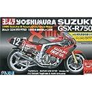 1/12 バイクシリーズ SPOT ヨシムラ・スズキ GSX-R750 スケルトンボディ