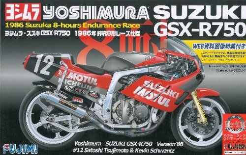 Fujimi model 1/12 motorcycle series SPOT Yoshimura / Suzuki GSX-R750 skeleton body