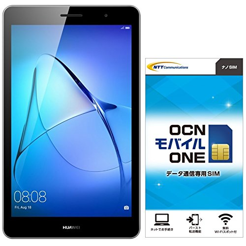 【セット買い(タブレット+ SIMカード)】Huawei 8.0インチ T3 8 SIMフリータブレット ※LTEモデル 16GB RAM2GB/ROM16GB 4800mAh 【日本正規代理店品】 + OCN モバイル ONE データ通信専用SIMカード 月額972円(税込)~(ナノSIM)M