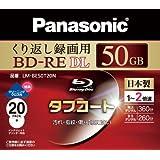 Panasonic ブルーレイディスク 日本製 録画用2倍速 50GB(片面2層 書換型) 20枚パック LM-BE50T20N