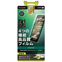 Simplism iPhone7 Plus フィルム 液晶保護フィルム 光沢  TR-PFIP165-BLCC