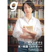 Tokyo graffti(トウキョウグラフィティ) 2018年 02 月号 [雑誌]