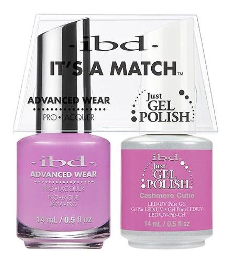 荒野ピケ任命IBD Advanced Wear -