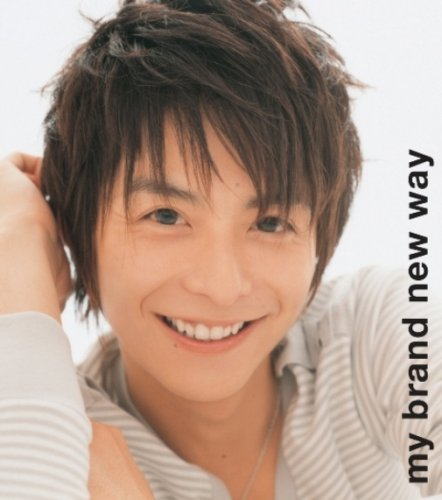 my brand new way/Awaking Emotion 8/5 (小池徹平ジャケット盤)の詳細を見る