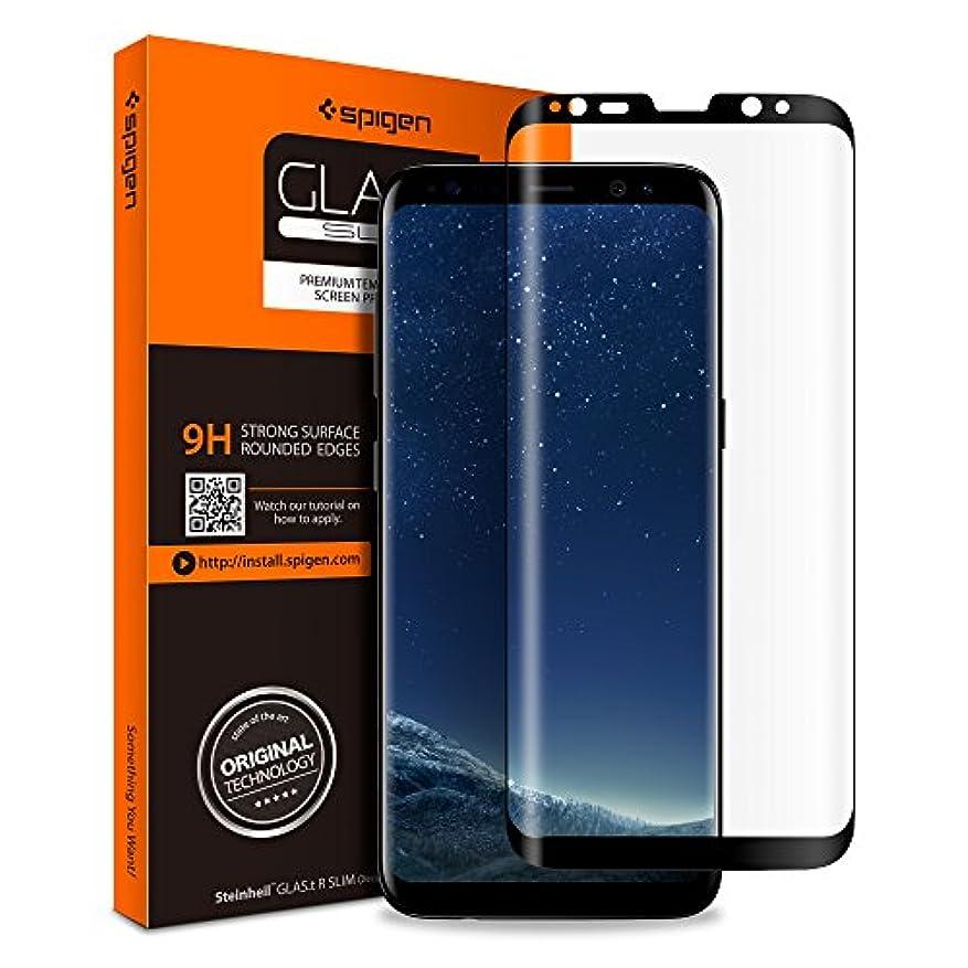 本を読む対応を除く【Spigen】 Galaxy S8 ガラスフィルム [ SC-02J SCV36 ] 対応 【フルカバー】【日本製旭硝子採用】 全面保護フィルム 液晶強化ガラス 曲面スクリーン対応 9H硬度 發油加工 GLAS.tR SLIM ガラスフィルム 565GL21777 (ブラック)