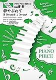 ピアノピース818 夢やぶれて(I Dreamed A Dream) by スーザンボイル (FAIRY PIANO PIECE)