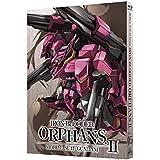 機動戦士ガンダム 鉄血のオルフェンズ 弐 5 (特装限定版) [Blu-ray]