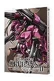 機動戦士ガンダム 鉄血のオルフェンズ 弐 5 (特装限定版) [Blu-ray] 画像
