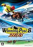 Winning Post 8 2015 [オンラインコード]