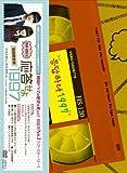 応答せよ1997【1997セット初回限定版】 DVD-BOX2(本編DISC3枚+特典DISC1枚) 画像