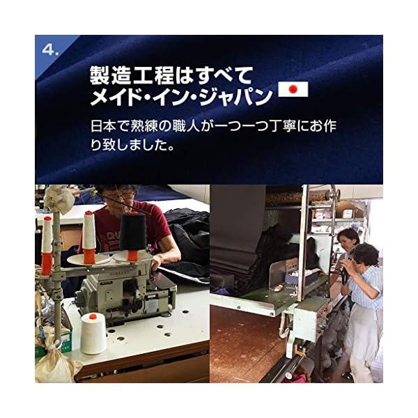 エムール 掛け布団カバー シングル 日本製 綿...の紹介画像5