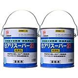 白アリスーパー21低臭性 2.5L×2缶 オレンジ着色タイプ