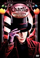 チャーリーとチョコレート工場 [DVD]