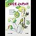 JUCE JAPAN vol.1: JUCEではじめるVST/AUプラグイン制作(Windows/MacOS対応)