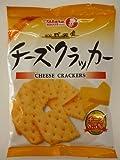 宝製菓 チーズクラッカー 73g×15袋