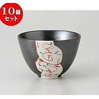 10個セット赤絵帯 小碗 [ 11 x 6.8cm 241g ] 【 多用碗 】 【 料亭 旅館 和食器 飲食店 業務用 】