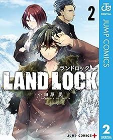 LAND LOCK 2 (ジャンプコミックスDIGITAL)