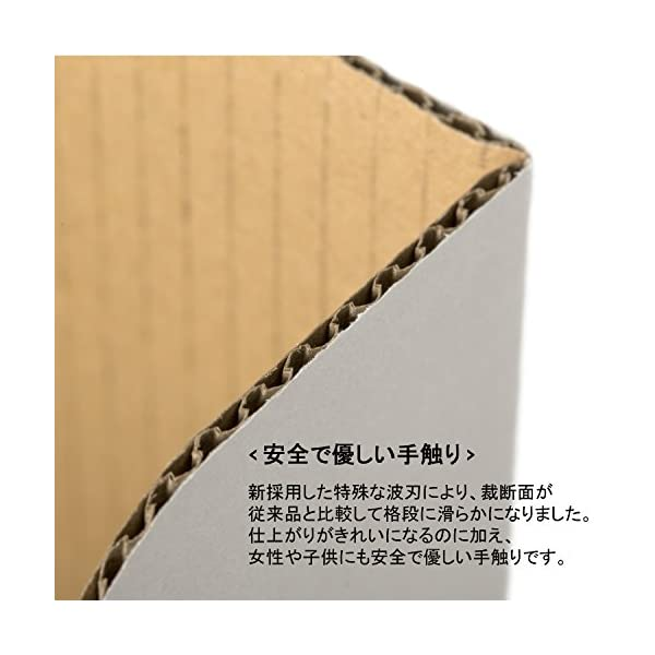 フェローズ マガジンファイル208 3枚パック...の紹介画像4