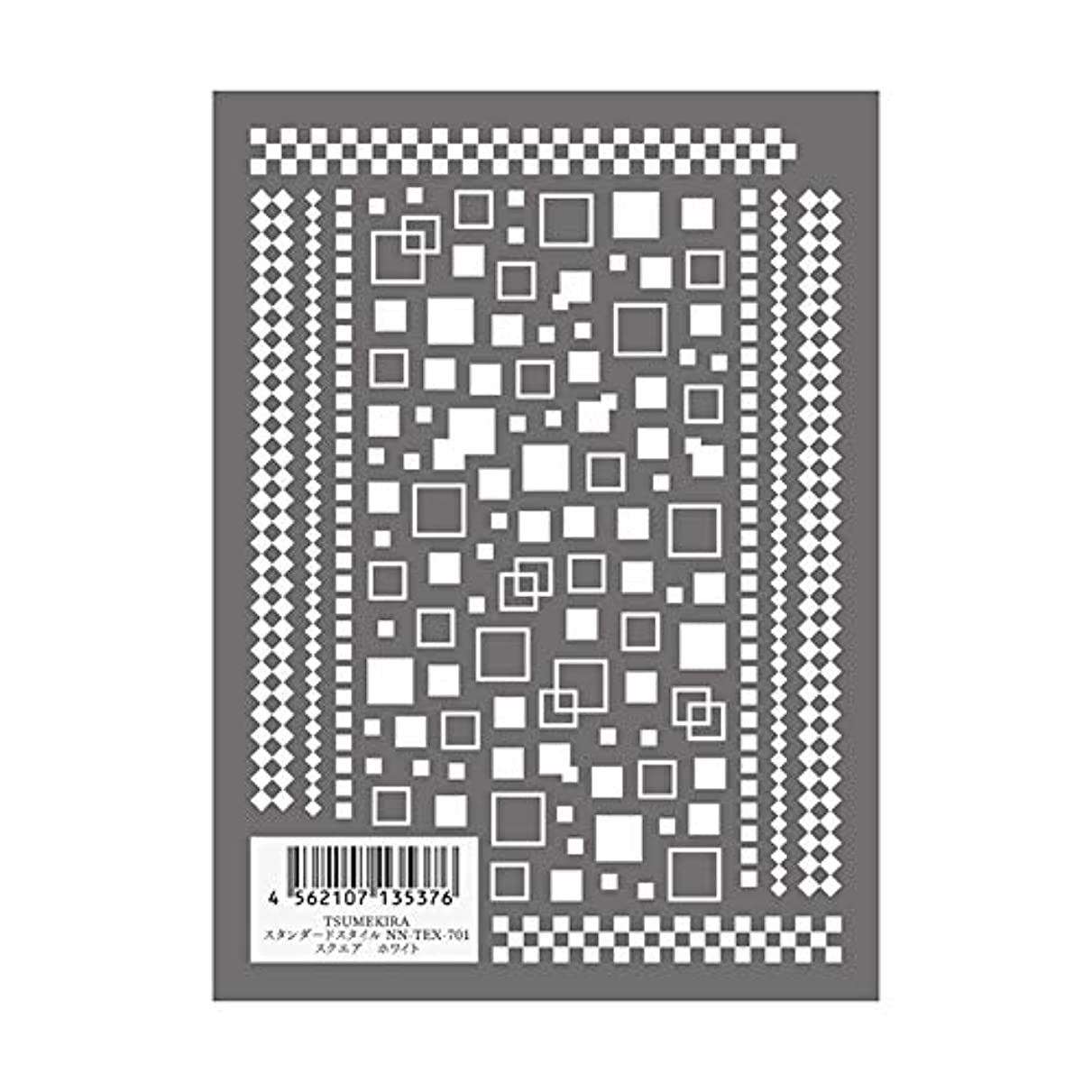 ぼかし意識コーヒーTSUMEKIRA(ツメキラ) ネイルシール スクエア ホワイト NN-TEX-701 1枚