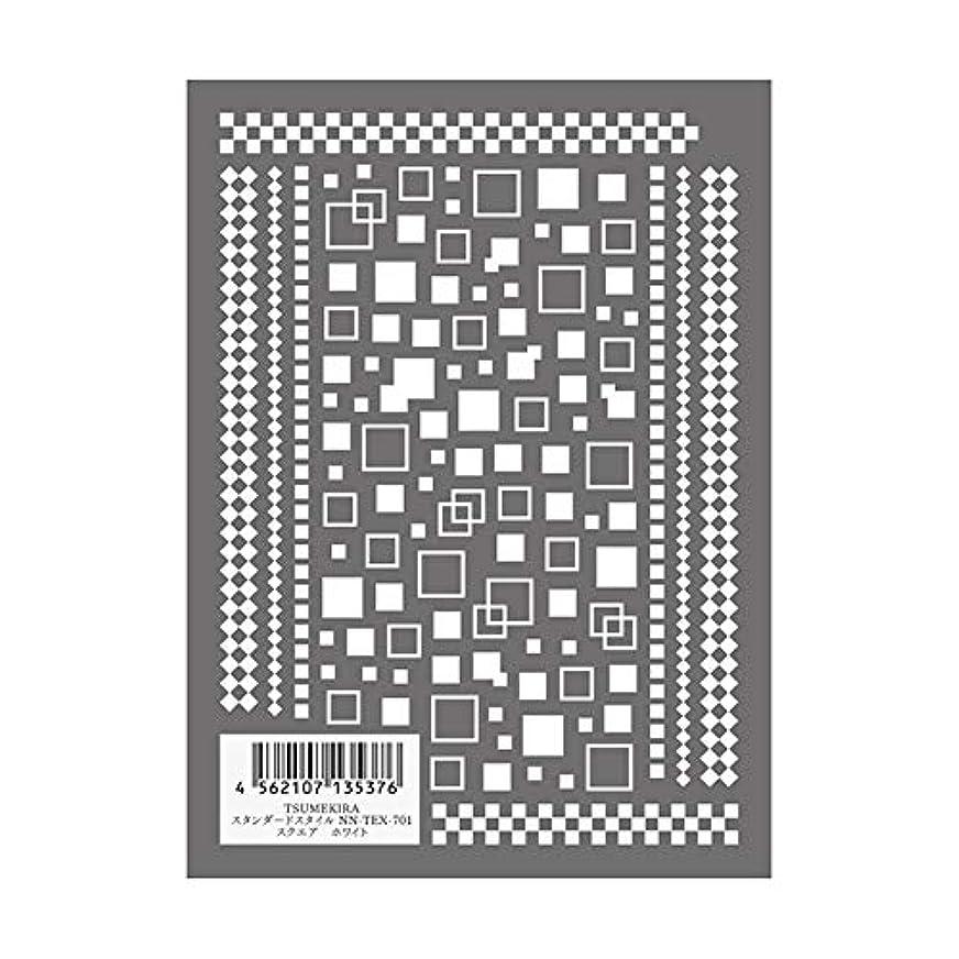 化学イースターカフェTSUMEKIRA(ツメキラ) ネイルシール スクエア ホワイト NN-TEX-701 1枚