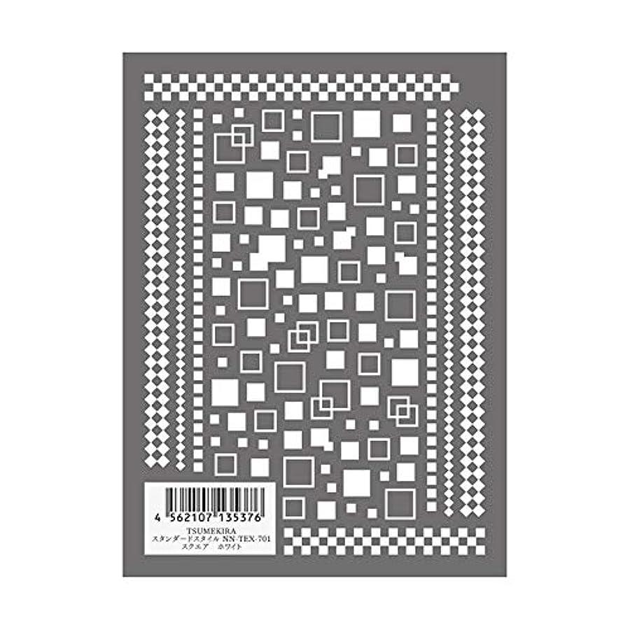 マイクロプロセッサ甥アストロラーベツメキラ ネイル用シール スタンダードスタイル スクエア ホワイト