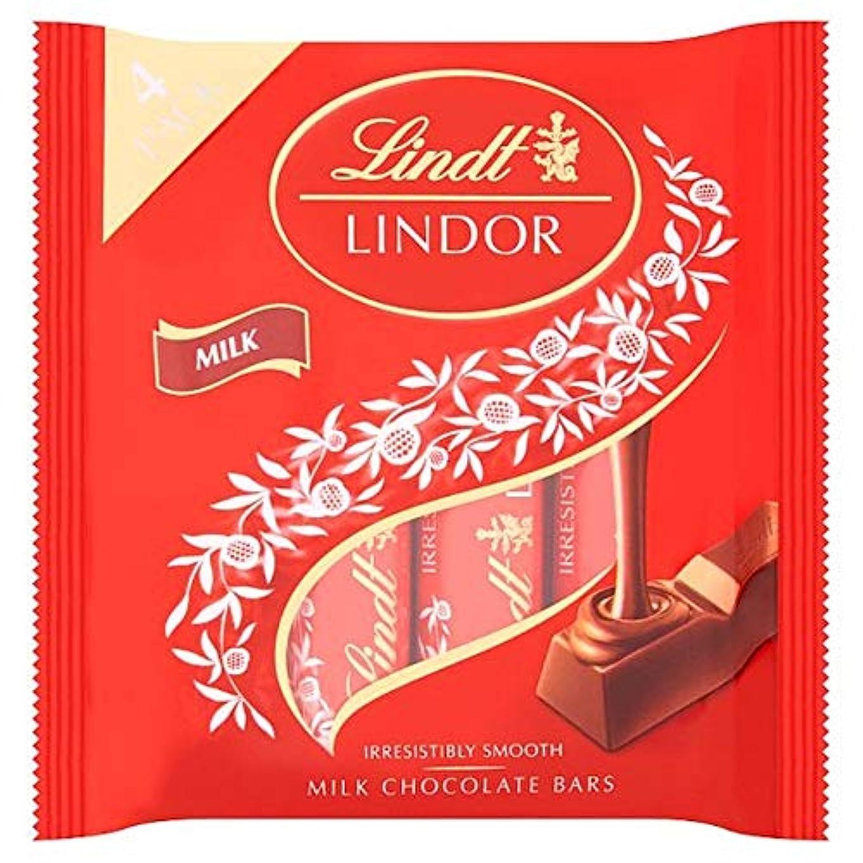 展開する道路を作るプロセス口径[Lindt ] リンツLindorミルクチョコレートのマルチパック4X25G - Lindt Lindor Milk Chocolate Multipack 4X25g [並行輸入品]
