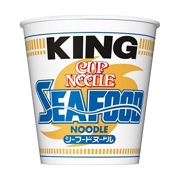 日清 カップヌードル シーフードヌードル キング...の商品画像