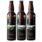 新潟ビール醸造 胎内高原ビール 飲み比べセット 330ml×6本
