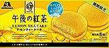 森永製菓 午後の紅茶レモンティーケーキ 6個×6箱